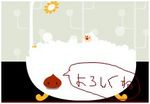 20090505aqua3.JPG